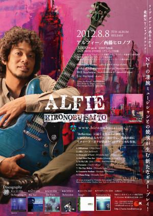 Tour_2012_a4_e7