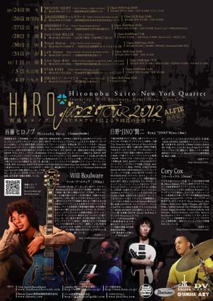 Tour_2012_a4re_a5_2