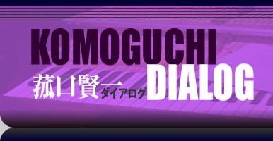 komoguchi Dialog